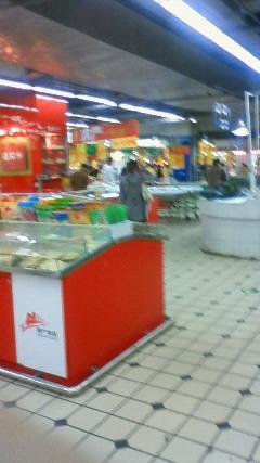 大連のスーパーマーケットの中です。