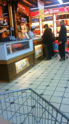 大連のスーパーマーケットの続きです。
