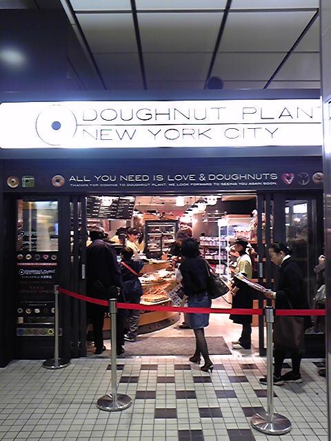 ド−ナッツプラント大宮駅店