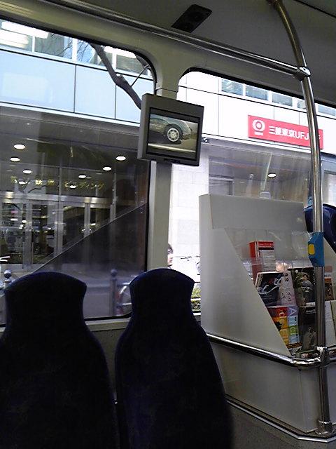 メトロリンクバスに乗りました。