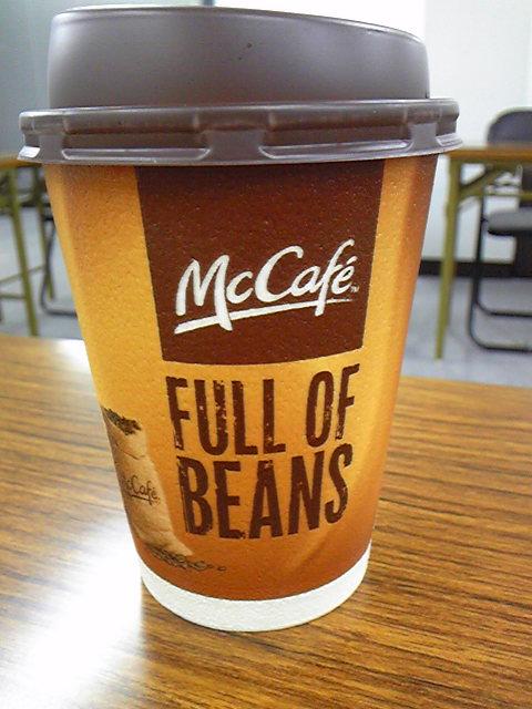 マックカフェラテを飲んでみました。