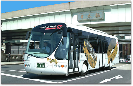 Nihonbashi_bus2