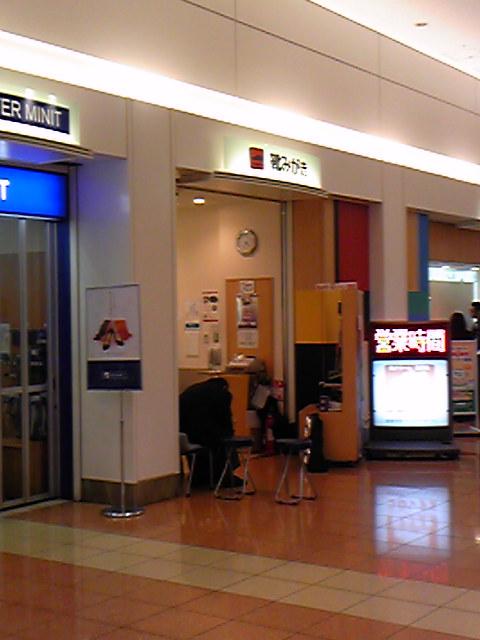 羽田空港の靴磨き屋さん。