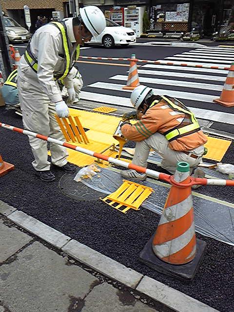 歩道の点字ブロックの作り方。