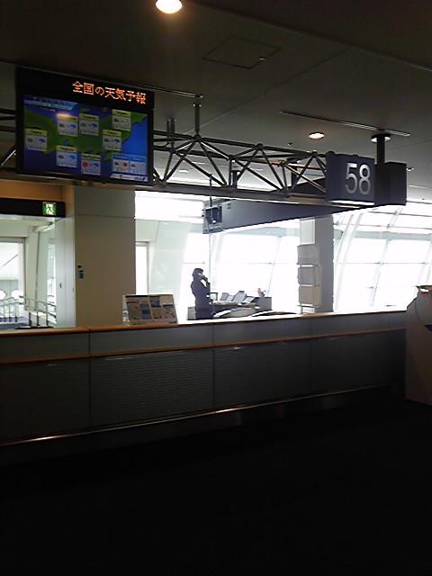 これから鳥取県倉吉市に行きます。