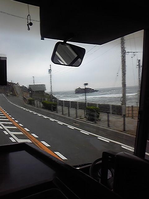 鳥取に着きました。
