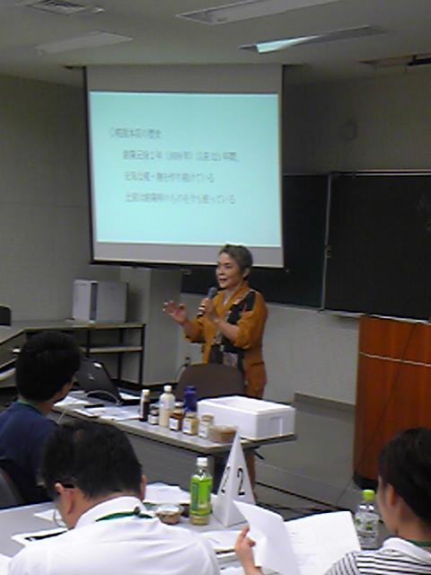 広島校で糀屋本店の女将さんにご講演いただきました。