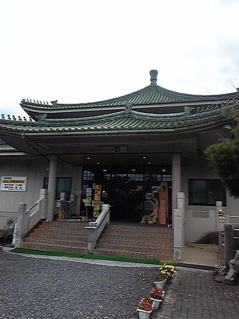 今日は鳥取県で企業支援でした。